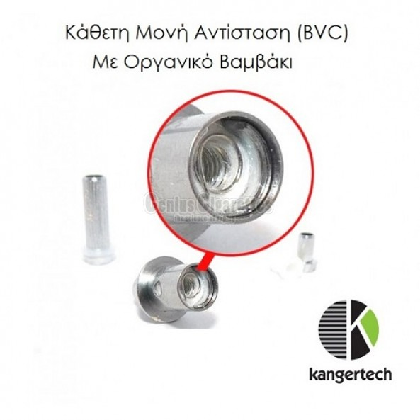 Kanger Vertical Organic Cotton Coils (VOCC)